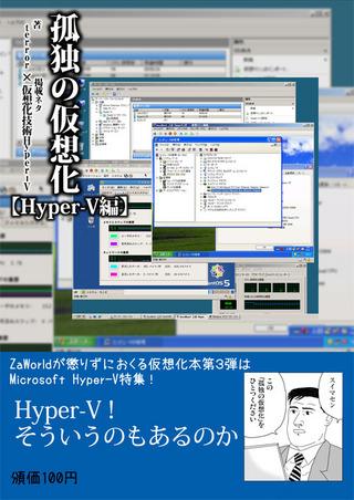 c75_face.jpg