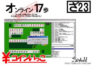 zwk2_pop1.jpg